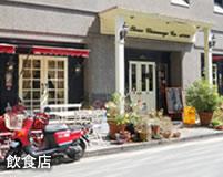 三共梅田ビル 飲食店街